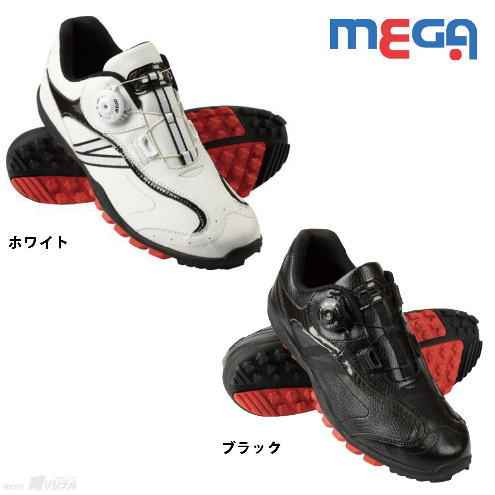 <MEGA>スパイクレスゴルフシューズ