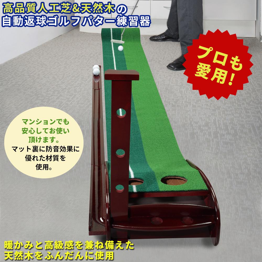 高級ゴルフパター練習セット
