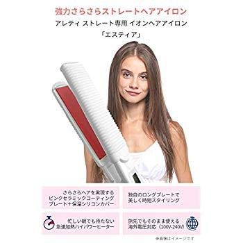アレティ オールインワン・ヘアアイロン i38PK (ピンク)の商品画像 2