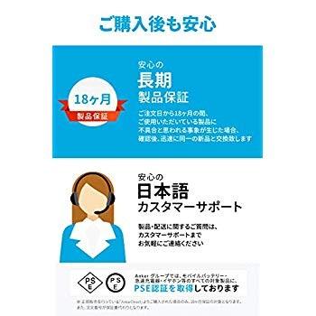A1275511 (Anker PowerCore 20100 Nintendo Switch Edition 20100mAh ブラック)の商品画像|2