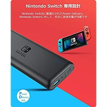 A1275511 (Anker PowerCore 20100 Nintendo Switch Edition 20100mAh ブラック)の商品画像|3