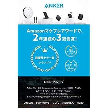 A1275511 (Anker PowerCore 20100 Nintendo Switch Edition 20100mAh ブラック)の商品画像|4