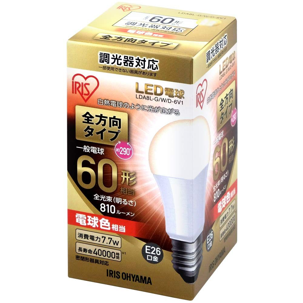 エコハイルクス LED電球 LDA8L-G/W/D-6V1 (電球色)の商品画像 4