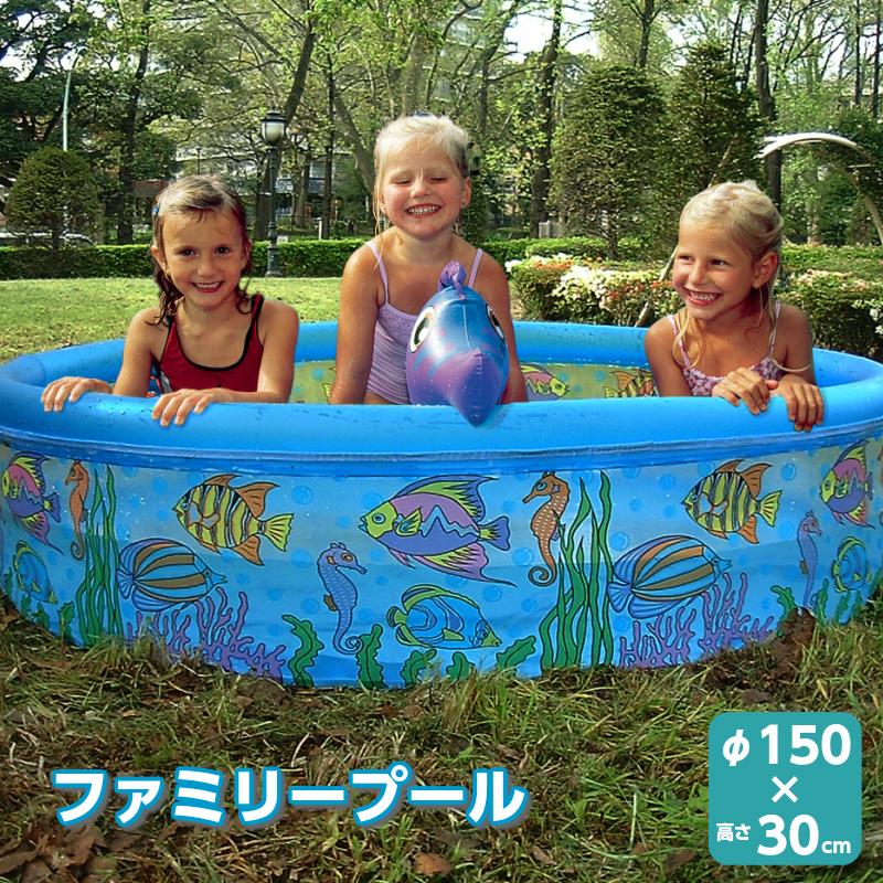 ビニールプール 丸型 水遊び 子供 ファミリープール 簡単 庭 150...