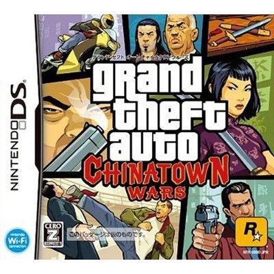 【DS】 グランド・セフト・オート:チャイナタウン・ウォーズの商品画像 ナビ