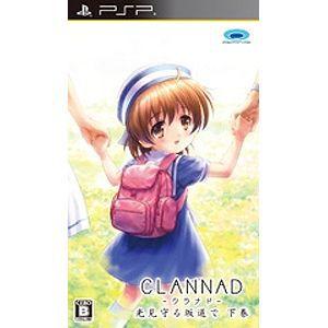 【PSP】プロトタイプ CLANNAD 光見守る坂道で 下巻の商品画像|ナビ