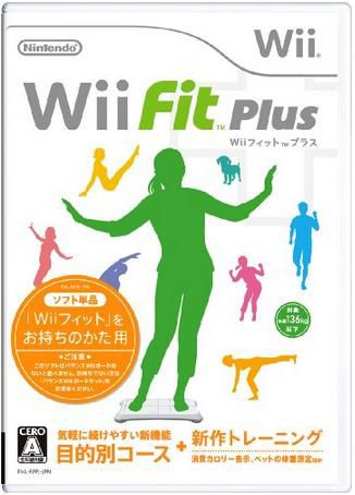 【Wii】 Wii Fit Plus (ソフト単体版)の商品画像