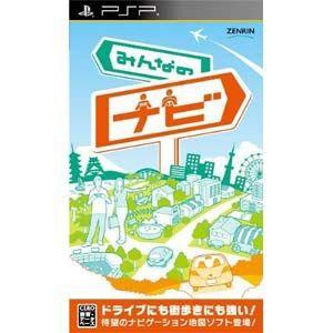 【PSP】ゼンリン みんなのナビの商品画像 ナビ