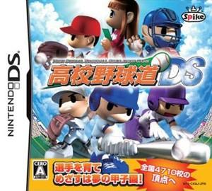 【DS】 高校野球道DSの商品画像|ナビ