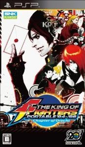【PSP】SNKプレイモア THE KING OF FIGHTERS PORTABLE '94~98 Capter of Orochiの商品画像|ナビ