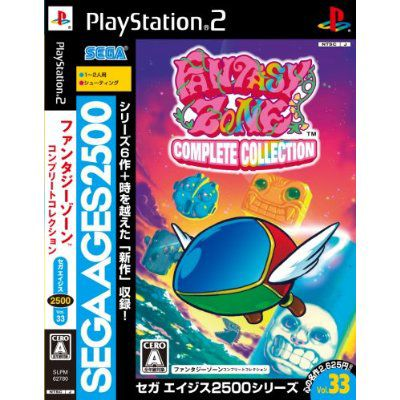 【PS2】 SEGA AGES 2500シリーズ Vol.33 ファンタジーゾーンコンプリートコレクションの商品画像|ナビ