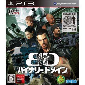【PS3】セガ BINARY DOMAIN(バイナリードメイン)の商品画像 ナビ