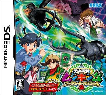【DS】 甲虫王者ムシキング グレイテストチャンピオンへの道 2の商品画像|ナビ