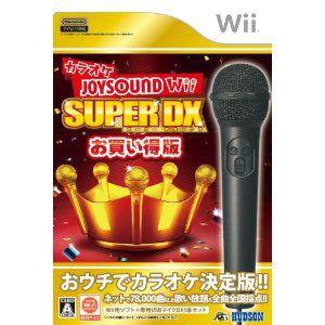 【Wii】 カラオケJOYSOUND Wii SUPER DX お買い得版の商品画像 ナビ