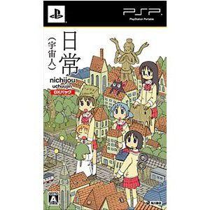 【PSP】角川ゲームス 日常(宇宙人)[DXパック]の商品画像|ナビ