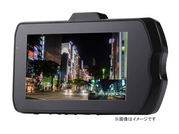YKN-DR300 (2カメラ搭載 ドライブレコーダー)の商品画像 2