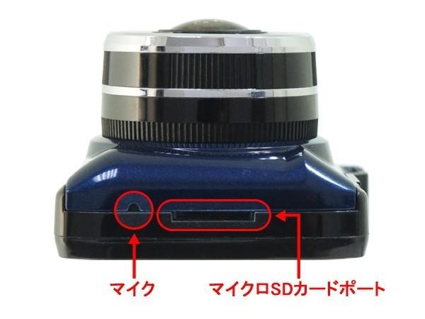 YKN-DR300 (2カメラ搭載 ドライブレコーダー)の商品画像 4