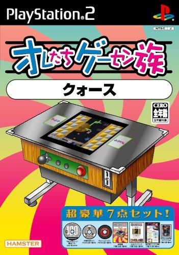 【PS2】 オレたちゲーセン族 クォースの商品画像 ナビ