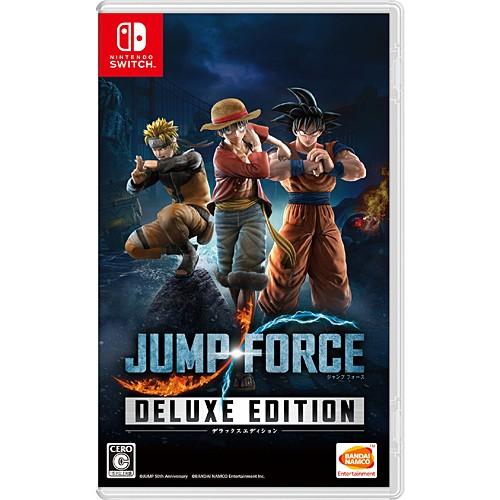 【Switch】 JUMP FORCE デラックスエディションの商品画像|ナビ