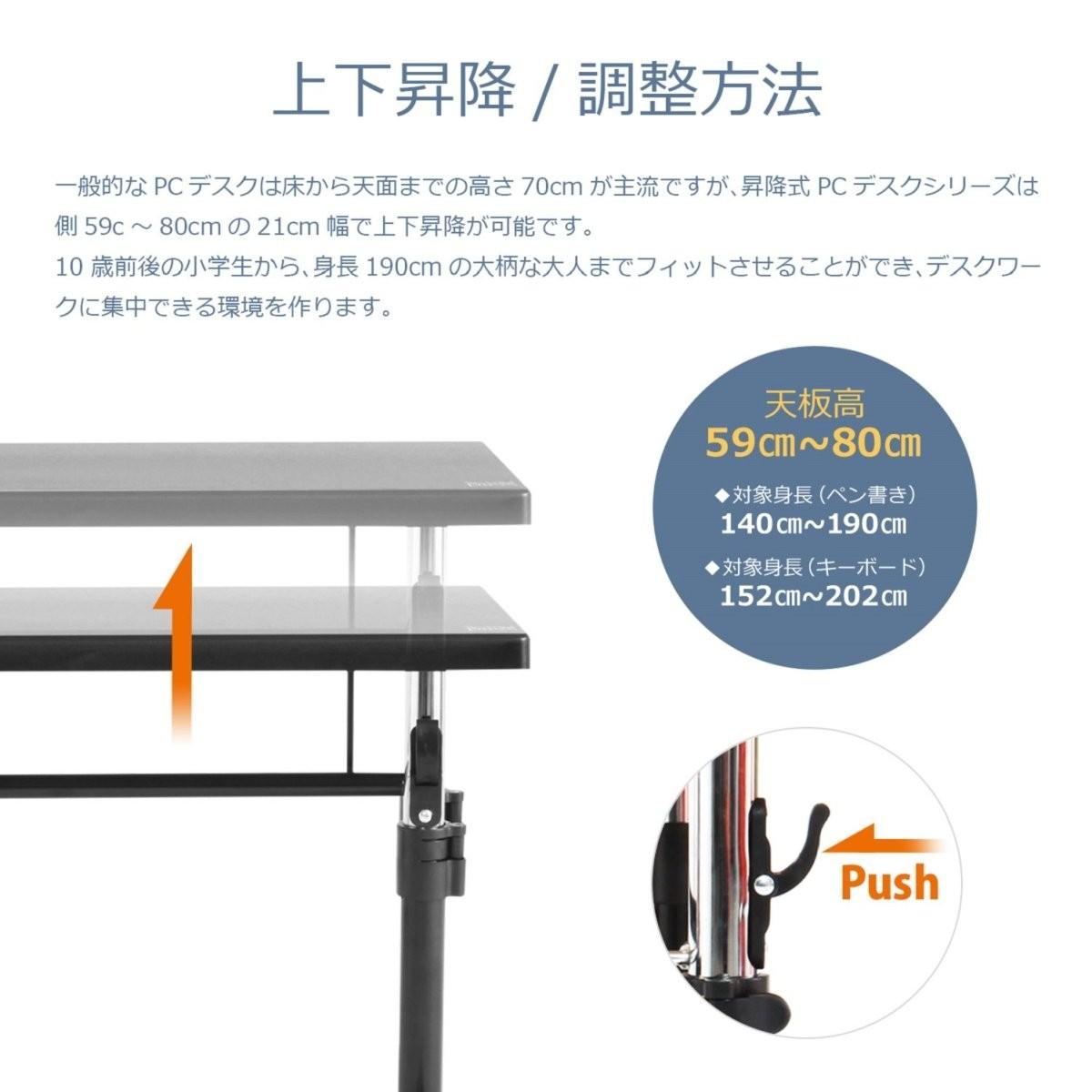 バウヒュッテ 昇降式PCデスク W1200×D550×H590~800mm BHD-1200M ブラック色の商品画像|3