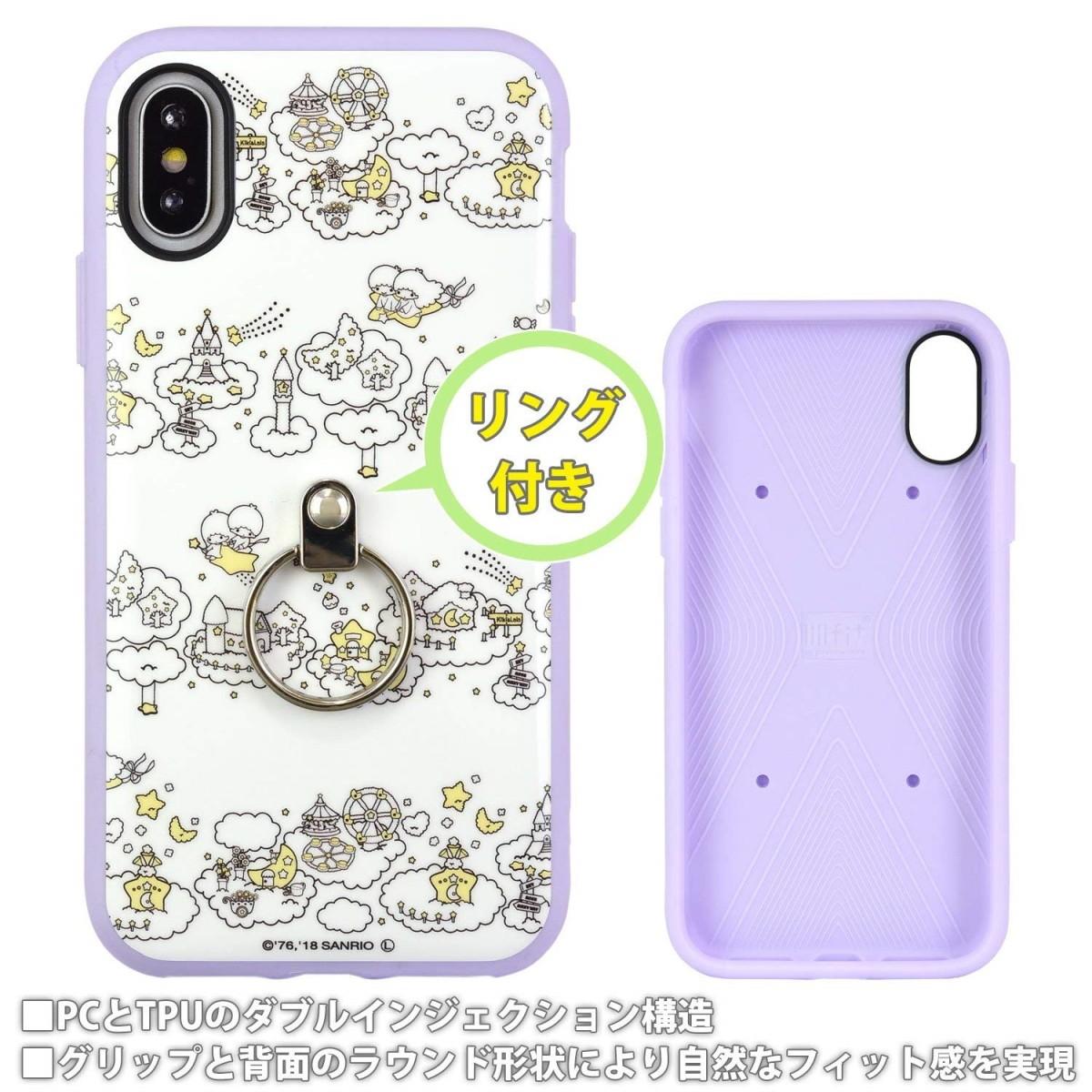 iPhone X用 サンリオキャラクターズ IIIIfitリングケース キキ&ララ SAN-795TSの商品画像|2