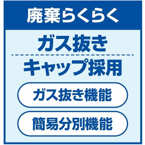 フマキラーAダブルジェット 450ml 2本パック × 1の商品画像|3