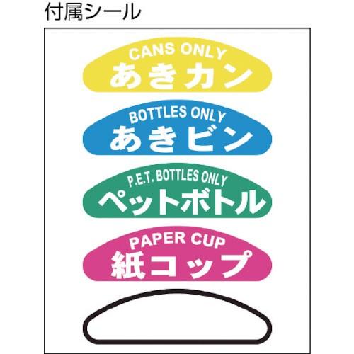 透明エコダスター #60 ペットボトル用 TPD6G (グリーン)の商品画像|3