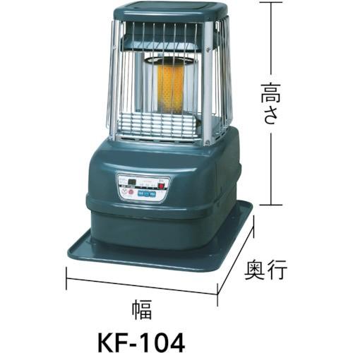 トヨトミ 業務用 大型石油ストーブ KF-104の商品画像|2