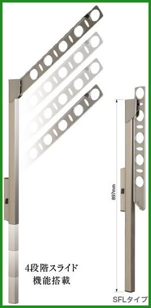 タカラ産業 腰壁用可動式物干金物 ドライ・ウェーブ SFL55(シルバー)の商品画像|2