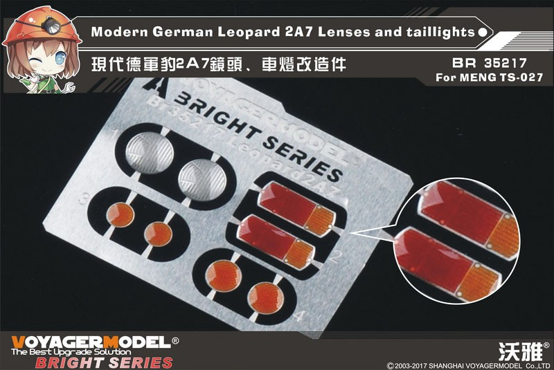 現用ドイツ レオパルト2A7 レンズ・尾灯セット(モンモデル TS-027用) (1/35スケール エッチングパーツ BR35217)の商品画像|ナビ
