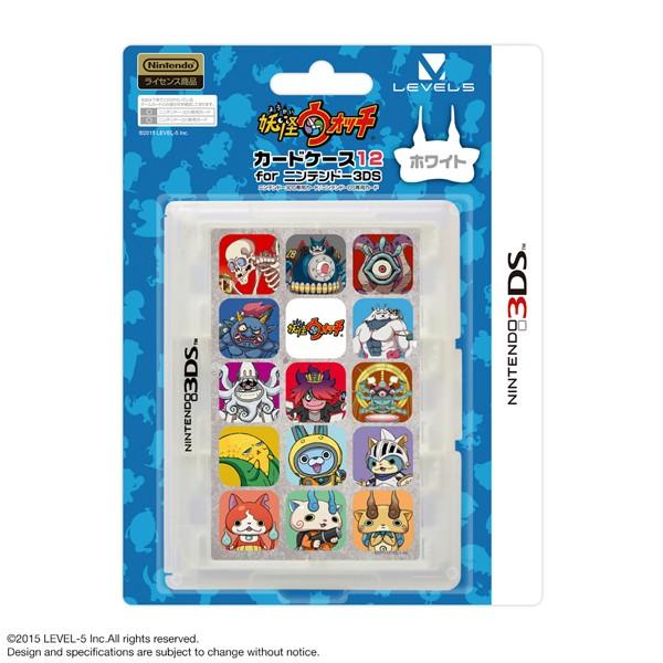 レベルファイブ 妖怪ウォッチ カードケース12 for ニンテンドー3DS ホワイトの商品画像 ナビ