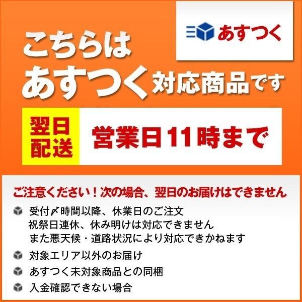 クロエ オードパルファム 5mlの商品画像|3