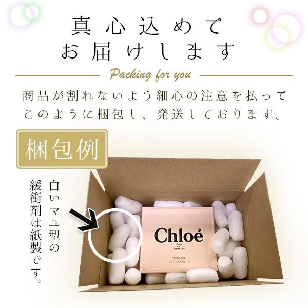 クロエ オードパルファム 5mlの商品画像|4