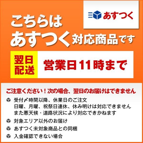 ライトブルー オー インテンス オードパルファム 25mlの商品画像|3