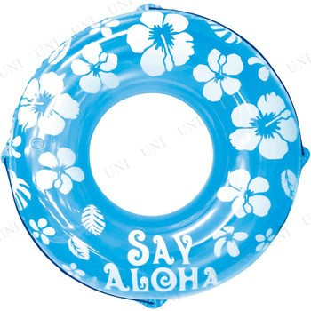 CAPTAIN 浮き輪 Say Aloha ブルー120cm