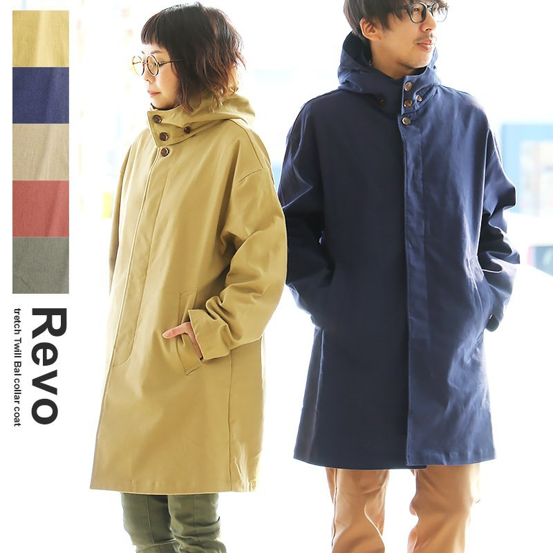 レボ(REVO.)  コート ステンカラー ストレッチツイル フード コート ロング丈 バルカラー スリム 袖裏地付き
