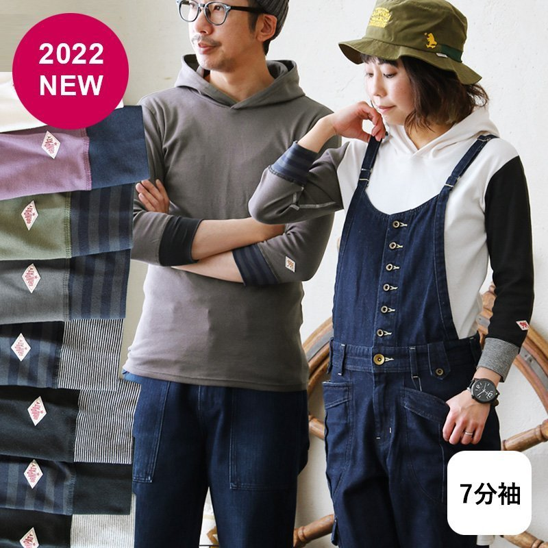 パーカー プルオーバー カットソー Tシャツ トップス 8分袖 八分袖 コラボ 限定 袖口 アシメ 配色