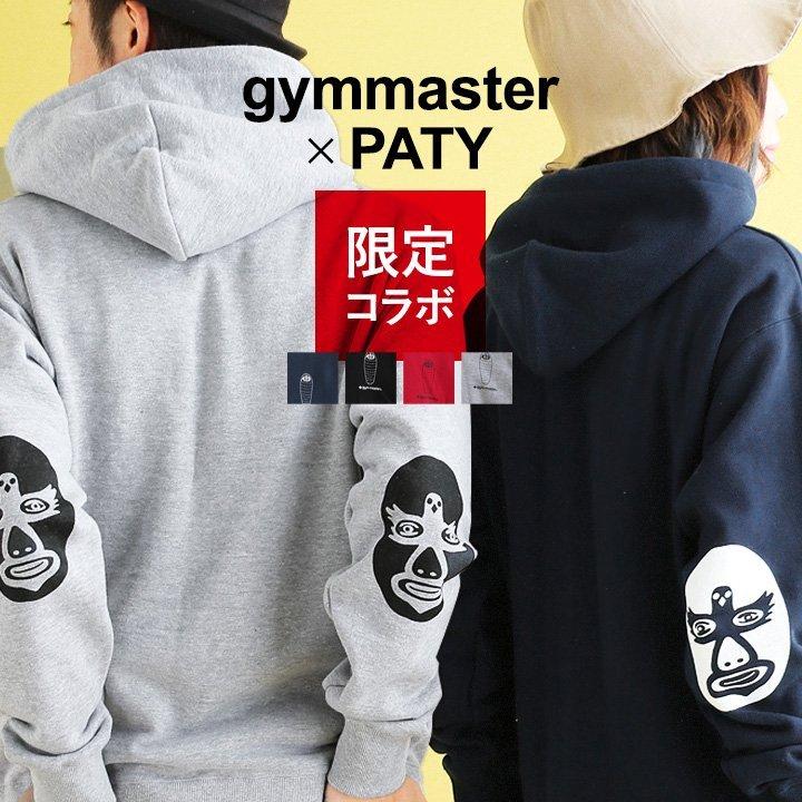 ジムマスター(gymmaster) パーカー 長袖 プルオーバー プルパーカー 綿100% 裏毛 スウェット ヒジ「マスクマン」プリント