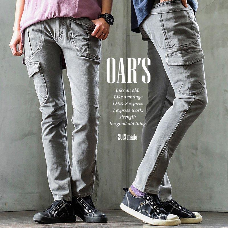 オールズ(OAR'S) クロップド パンツ ストレッチ カツラギ かすれ プリント ガーデニングポケット 裾リブ 切り替え