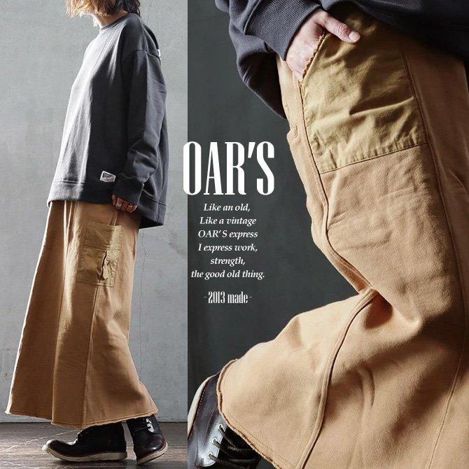 オールズ(OAR'S) スカート マキシ ロング 「選べる 丈感」 ゴム スマホポケット カットオフ 裏毛 米綿 綿100% 活性染め