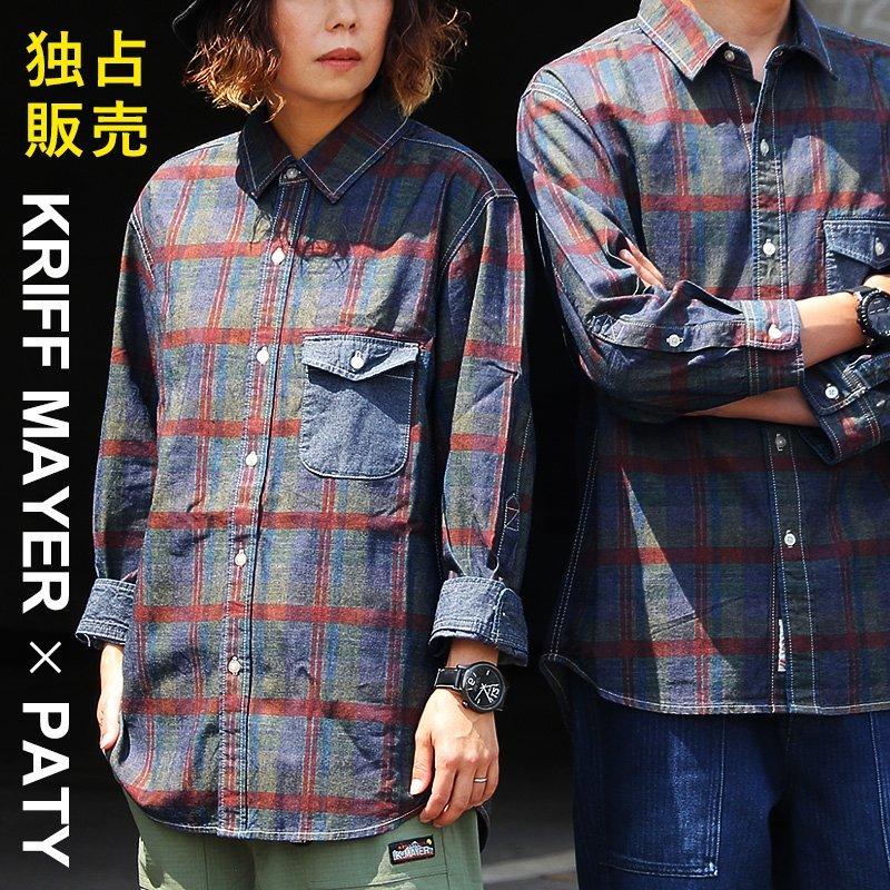 シャツ 七分袖 7分袖 シャンブレー デニム デニムシャツ 薄手 綿100% チェック ボーダー タイダイ