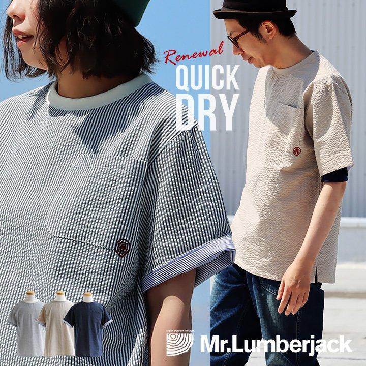 Tシャツ トップス 胸ポケット ワンポイント 配色 刺繍 袖裏 異素材 ストライプ 切り替え ストライプ