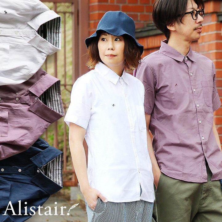 PATY シャツ 半袖 トップス スリムシルエット レギュラーカラー 涼しい 軽量 配色