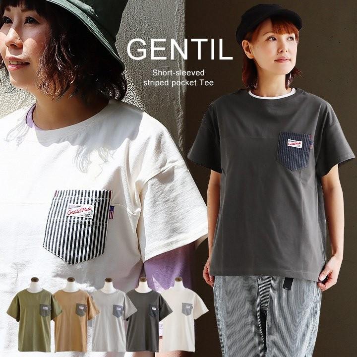 Tシャツ TEE ストライプ 胸ポケット 木綿天竺 コットン カジュアル クルーネック 半袖