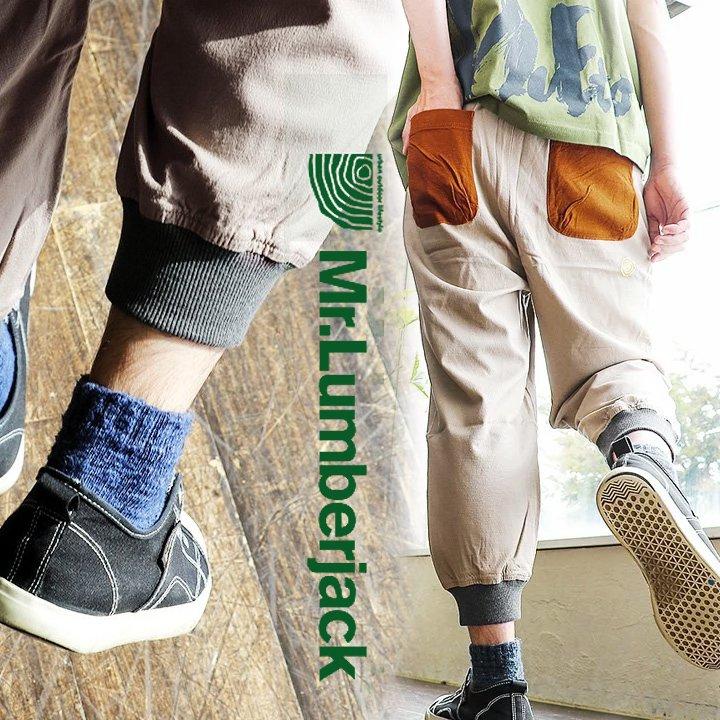 パンツ テーパード イージー クロップド 裾リブ ゴム 「薄手 ストレッチ」 透け防止 ポケット