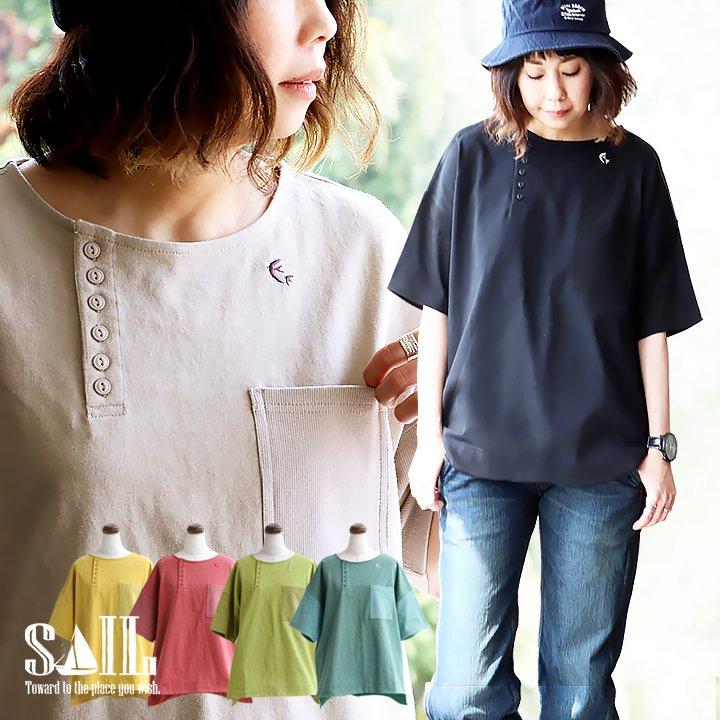 PATYPATY Tシャツ 半袖 ティーシャツ ビッグT ワイド 変形 ヘンリー ボートネック  ツバメ 刺繍