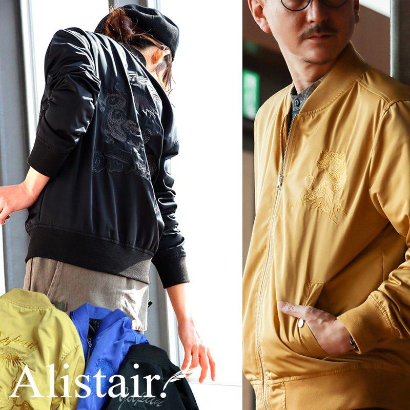 PATY ブルゾン スカジャン MA-1 ジャケット 「同色 イーグル 鷹 刺繍入り」 撥水 防汚 ポリツイル