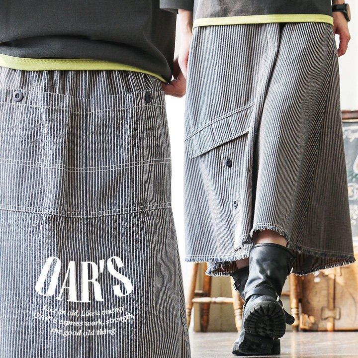 オールズ(OAR'S) スカート ロング ヒッコリー ストライプ デニム 『リメイク風 異素材 ベイカー 切り替え』 ゴム 綿100%