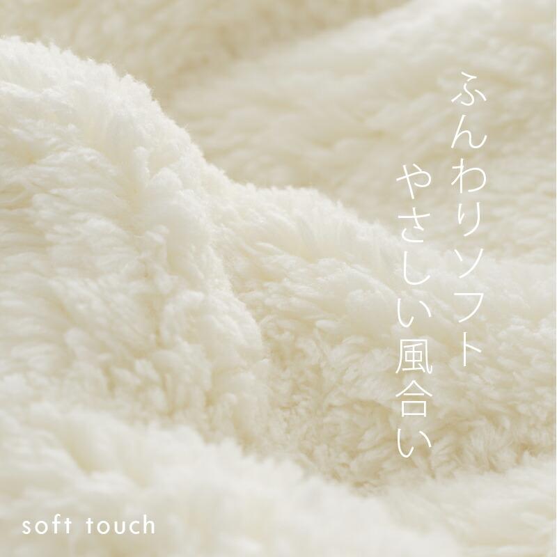 ソフトタッチ 吸水速乾バスタオルの商品画像 2