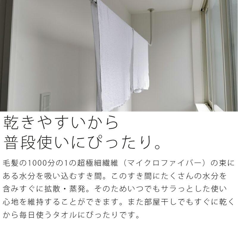 ソフトタッチ 吸水速乾バスタオルの商品画像 3